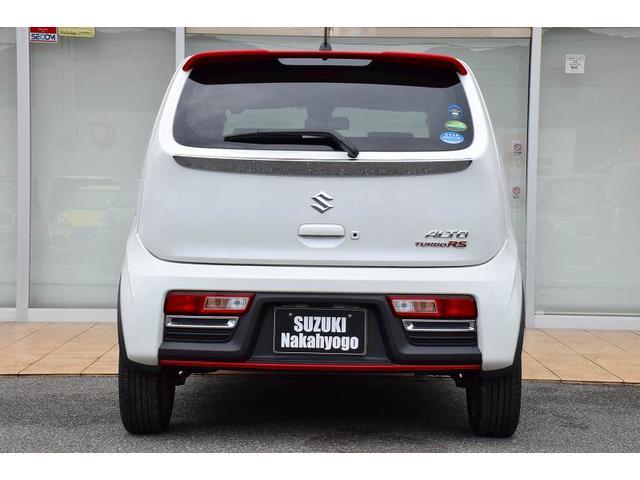 「スズキ」「アルトターボRS」「軽自動車」「兵庫県」の中古車7