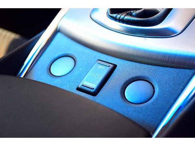 370GT 後期 7AT オプションエアロ BOSE メーカーナビ バックサイドカメラ フルセグ パワーシート 純正18AW(47枚目)