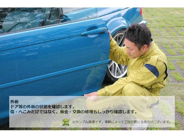 370GT 後期 7AT オプションエアロ BOSE メーカーナビ バックサイドカメラ フルセグ パワーシート 純正18AW(62枚目)