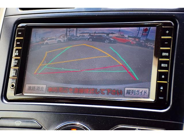 Sパッケージ 純正エアロ 純正HDDナビ フルセグ バックカメラ 純正17インチアルミ HIDヘッドライト ETC(33枚目)