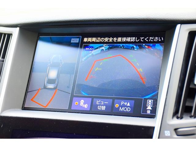 200GT-tタイプP 1オーナ- 黒革 RAYS20インチアルミ ブリッツ車高調 アラウンドビューモニター レーダークルーズコントロール フロントエアロ エマージェンシーブレーキ  ETC 純正SDナビ フルセグ(34枚目)