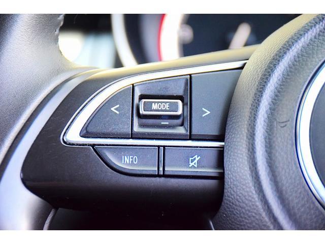 XRリミテッド デュアルセンサーブレーキサポート アダプティブクルーズコントロール シートヒーター ステアリングオーディオスイッチ スマートキー プッシュスタート 電格ミラー LEDオートライト ドアバイザー(26枚目)