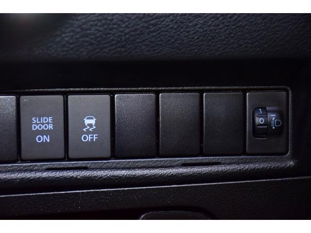 G パワースライドドア オートライト 電動格納式ドアミラー スマートキー シートヒーター プッシュスタート(28枚目)