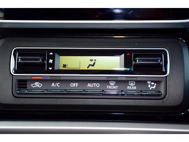 ハイブリッドXS デュアルセンサーブレーキサポート 両側パワースライドドア シートヒーター 純正15インチアルミ LEDオートライト 2トーンルーフ スリムサーキュレーター スマートキー アイドリングストップ(24枚目)