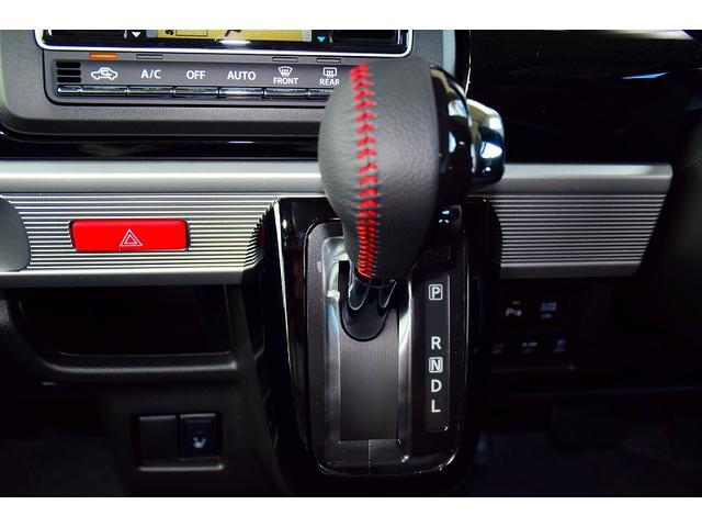 ハイブリッドXS デュアルセンサーブレーキサポート 両側パワースライドドア シートヒーター 純正15インチアルミ LEDオートライト 2トーンルーフ スリムサーキュレーター スマートキー アイドリングストップ(25枚目)