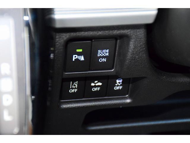 ハイブリッドXS デュアルセンサーブレーキサポート 両側パワースライドドア シートヒーター 純正15インチアルミ LEDオートライト 2トーンルーフ スリムサーキュレーター スマートキー アイドリングストップ(27枚目)