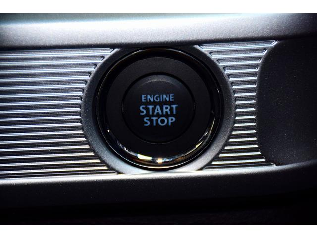 ハイブリッドXS デュアルセンサーブレーキサポート 両側パワースライドドア シートヒーター 純正15インチアルミ LEDオートライト 2トーンルーフ スリムサーキュレーター スマートキー アイドリングストップ(33枚目)
