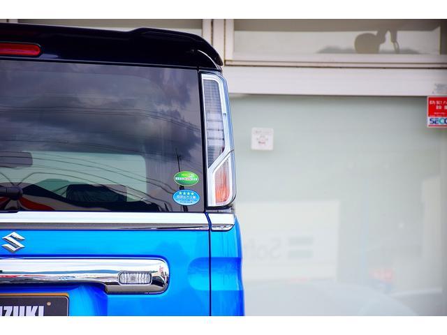 ハイブリッドXS デュアルセンサーブレーキサポート 両側パワースライドドア シートヒーター 純正15インチアルミ LEDオートライト 2トーンルーフ スリムサーキュレーター スマートキー アイドリングストップ(45枚目)