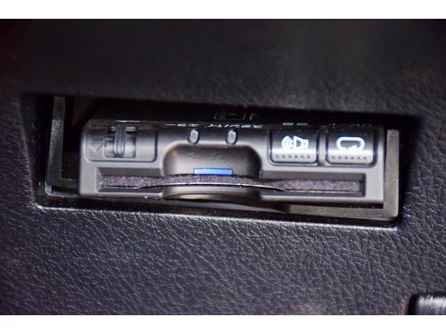 ハイブリッドG エアロツアラー・ダブルバイビー セーフティーセンス ホワイトインテリア 純正SDナビ フルセグ バックカメラ 純正16インチアルミ LEDオートライト スマートキー ETC 革巻きステアリング(32枚目)