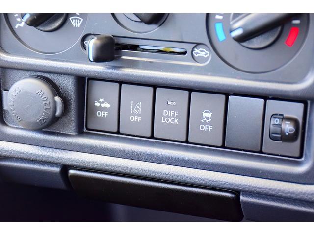農繁スペシャル セーフティサポート キーレスキー 特別仕様 高低速2段切替式4WD ブラックメッキFガーニッシュ PW 5MT(44枚目)