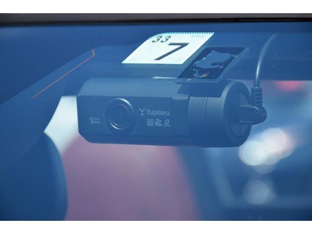 レッド・トップ 茶本革シート BOSE メーカーSDナビ フルセグ バックカメラ ドライブレコーダー DVDビデオ シートヒーター AUTO EXEローダウンスプリング BSM 特別仕様車 パドルシフト ETC(22枚目)