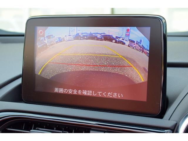 レッド・トップ 茶本革シート BOSE メーカーSDナビ フルセグ バックカメラ ドライブレコーダー DVDビデオ シートヒーター AUTO EXEローダウンスプリング BSM 特別仕様車 パドルシフト ETC(25枚目)