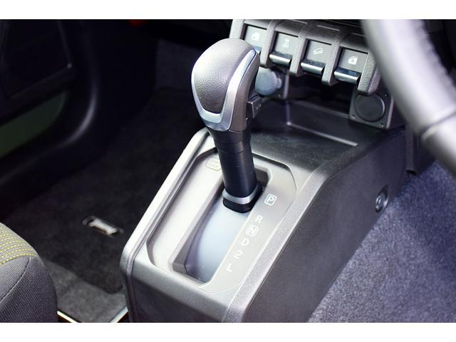 XC セーフティサポート  DSBS クルーズコントロール シートヒーター LEDヘッドランプ パートタイム4WD プッシュスタート スマートキー 純正16インチアルミ(31枚目)
