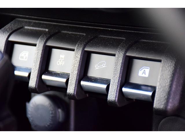 XC セーフティサポート  DSBS クルーズコントロール シートヒーター LEDヘッドランプ パートタイム4WD プッシュスタート スマートキー 純正16インチアルミ(32枚目)