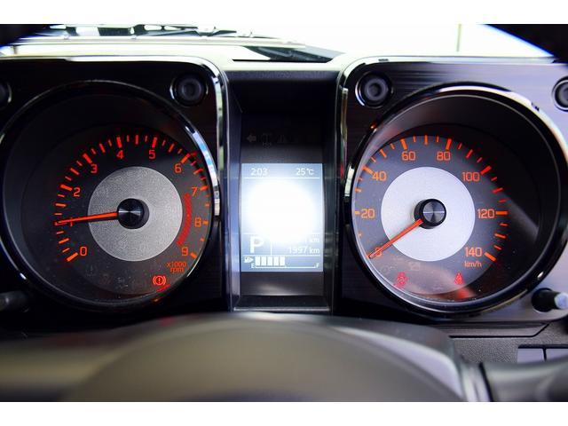 XC セーフティサポート  DSBS クルーズコントロール シートヒーター LEDヘッドランプ パートタイム4WD プッシュスタート スマートキー 純正16インチアルミ(34枚目)