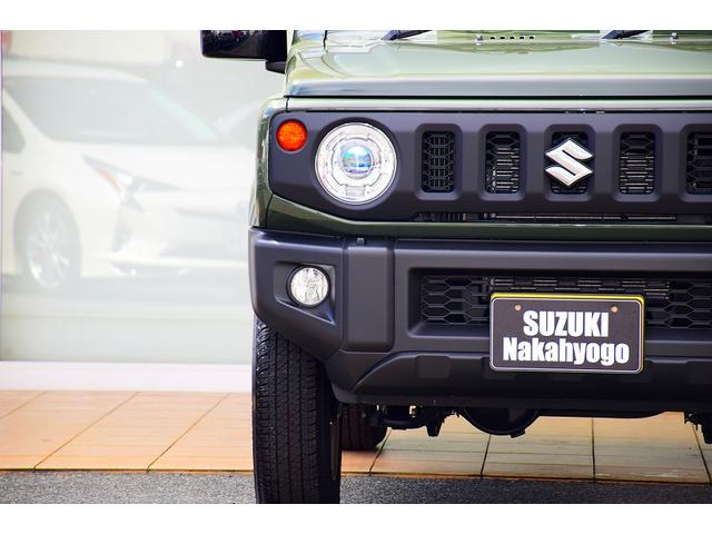 XC セーフティサポート  DSBS クルーズコントロール シートヒーター LEDヘッドランプ パートタイム4WD プッシュスタート スマートキー 純正16インチアルミ(37枚目)