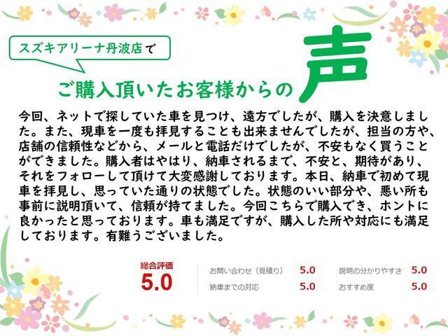 XC セーフティサポート  DSBS クルーズコントロール シートヒーター LEDヘッドランプ パートタイム4WD プッシュスタート スマートキー 純正16インチアルミ(39枚目)
