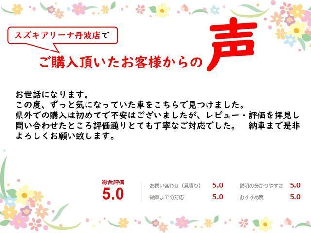 XC セーフティサポート  DSBS クルーズコントロール シートヒーター LEDヘッドランプ パートタイム4WD プッシュスタート スマートキー 純正16インチアルミ(41枚目)