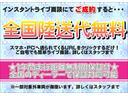FリミテッドII 2トーンルーフ セーフティ付 シートヒータ(3枚目)