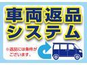 FリミテッドII 2トーンルーフ セーフティ付 シートヒータ(4枚目)