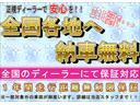 タンレザーエディション シートヒーター ミニライト15AW(3枚目)