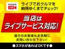 Jスタイル レーダーブレーキ ナビフルセグBカメラ 2トーン(5枚目)