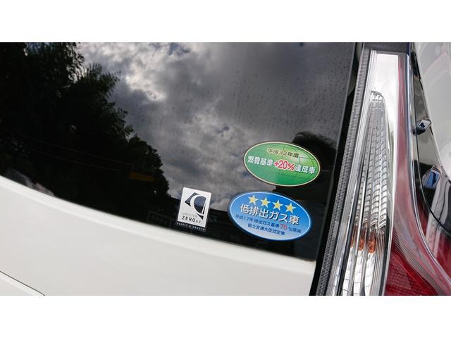 トヨタ アクア SスマートエントリーPKGHDDフルセグナビ禁煙車HID