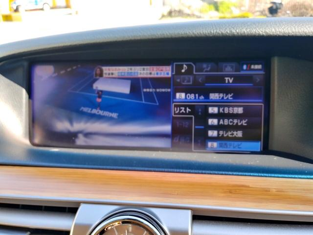 LS600h バージョンC Iパッケージ HDDナビマルチ 本革シート サンルーフ ETC シートエアコン バックカメラ 4WD オートマチックハイビーム BSM ステアリングヒーター カードキー(23枚目)