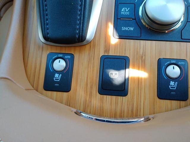 LS600h バージョンC Iパッケージ HDDナビマルチ 本革シート サンルーフ ETC シートエアコン バックカメラ 4WD オートマチックハイビーム BSM ステアリングヒーター カードキー(26枚目)
