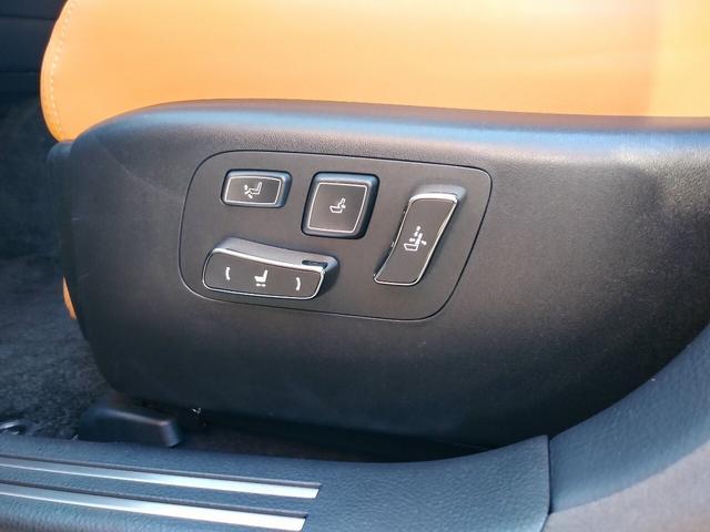 LS600h バージョンC Iパッケージ HDDナビマルチ 本革シート サンルーフ ETC シートエアコン バックカメラ 4WD オートマチックハイビーム BSM ステアリングヒーター カードキー(32枚目)