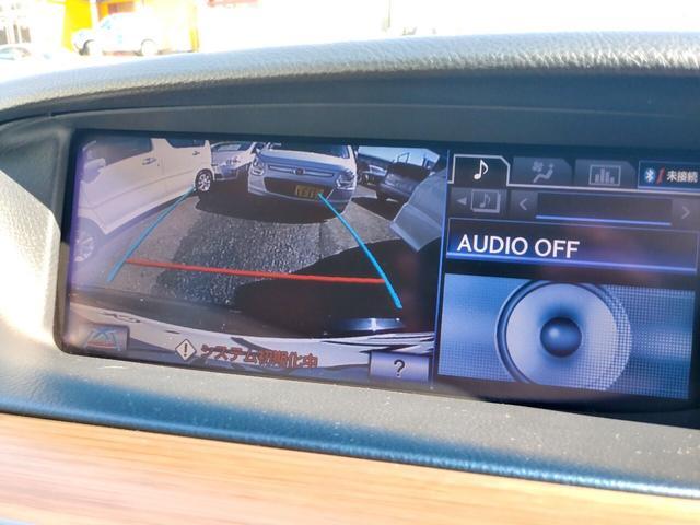LS600h バージョンC Iパッケージ HDDナビマルチ 本革シート サンルーフ ETC シートエアコン バックカメラ 4WD オートマチックハイビーム BSM ステアリングヒーター カードキー(38枚目)