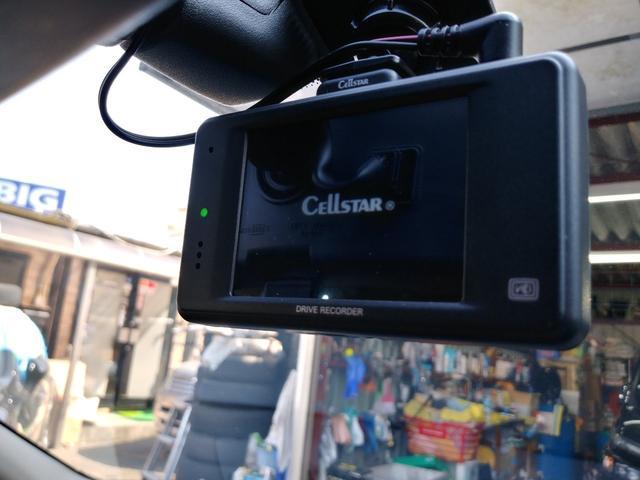 15M SV+プラズマ 地デジフルセグナビ Bluetooth接続 バックカメラ ETC LEDヘッドライト ドライブレコーダー(19枚目)