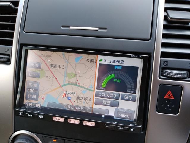 15M SV+プラズマ 地デジフルセグナビ Bluetooth接続 バックカメラ ETC LEDヘッドライト ドライブレコーダー(22枚目)