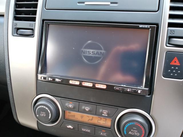 15M SV+プラズマ 地デジフルセグナビ Bluetooth接続 バックカメラ ETC LEDヘッドライト ドライブレコーダー(25枚目)
