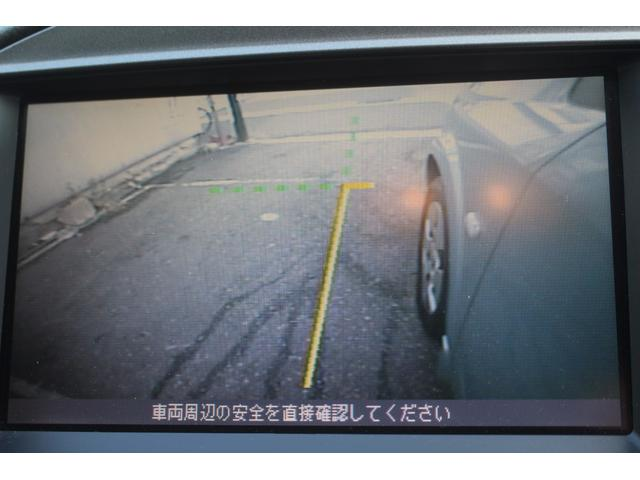 日産 ラフェスタ ナビ TV ETC スマートキー バックカメラ