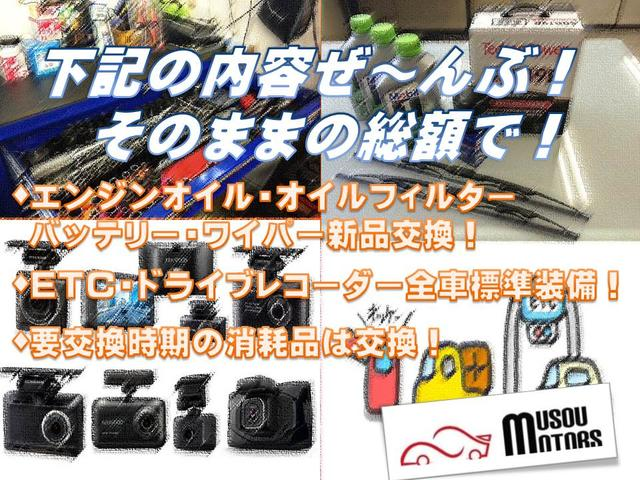 GL ナビ TV ETC キーレス タイヤ4本新品(2枚目)