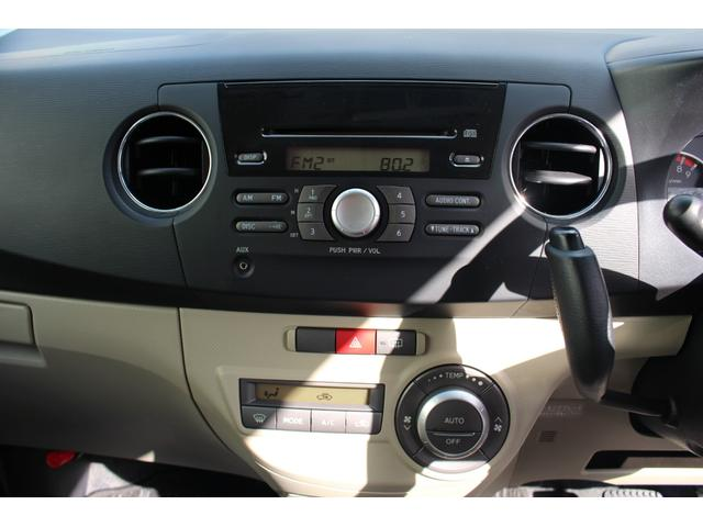 X スマートキー ETC ドライブレコーダー(12枚目)