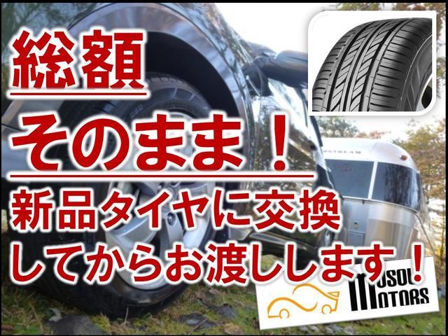 タイヤ4本新品交換後のお渡しです!!当店ではお客様の安全を第一に考え、磨り減ったりひび割れたりした危険なタイヤでの販売は致しません。