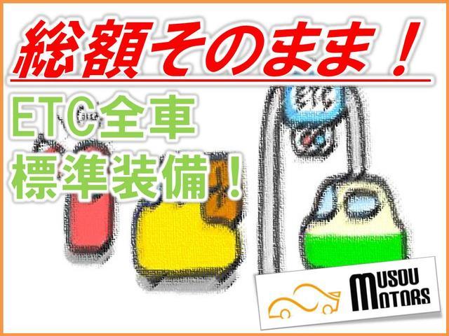ターボR 4WD キーレス CD エンジン4G63型(29枚目)