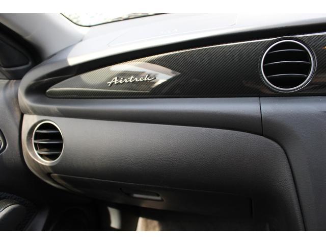 ターボR 4WD キーレス CD エンジン4G63型(57枚目)