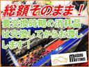 ターボR 4WD キーレス CD エンジン4G63型(28枚目)