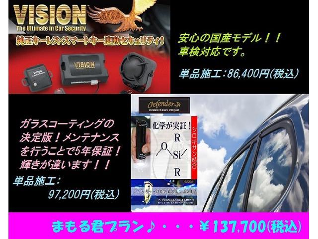 「トヨタ」「ハイエースワゴン」「ミニバン・ワンボックス」「大阪府」の中古車15
