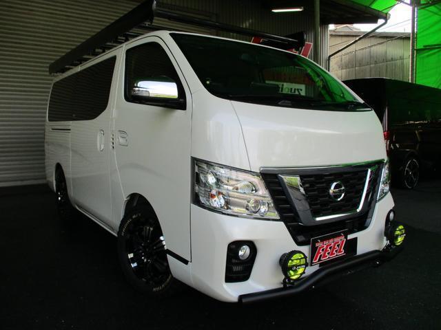 「日産」「NV350キャラバン」「その他」「大阪府」の中古車32