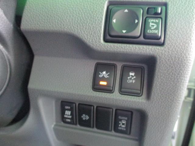 「日産」「NV350キャラバン」「その他」「大阪府」の中古車33