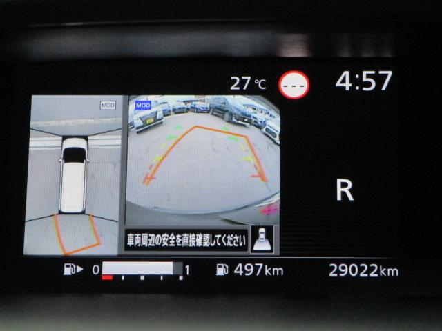 ハイウェイスター VセレクションII 360度カメラ・デジタルインナーミラー・ドラレコ・両側パワースライドドア・LEDヘッドライト・衝突軽減ブレーキ・クルーズコントロール・Bluetooth(15枚目)