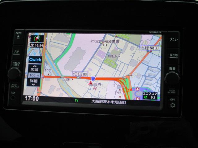 ハイウェイスター VセレクションII 360度カメラ・デジタルインナーミラー・ドラレコ・両側パワースライドドア・LEDヘッドライト・衝突軽減ブレーキ・クルーズコントロール・Bluetooth(16枚目)