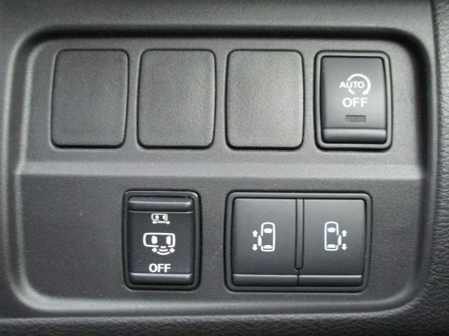ハイウェイスター VセレクションII 360度カメラ・デジタルインナーミラー・ドラレコ・両側パワースライドドア・LEDヘッドライト・衝突軽減ブレーキ・クルーズコントロール・Bluetooth(17枚目)