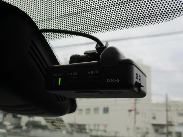 ハイウェイスター VセレクションII 360度カメラ・デジタルインナーミラー・ドラレコ・両側パワースライドドア・LEDヘッドライト・衝突軽減ブレーキ・クルーズコントロール・Bluetooth(19枚目)