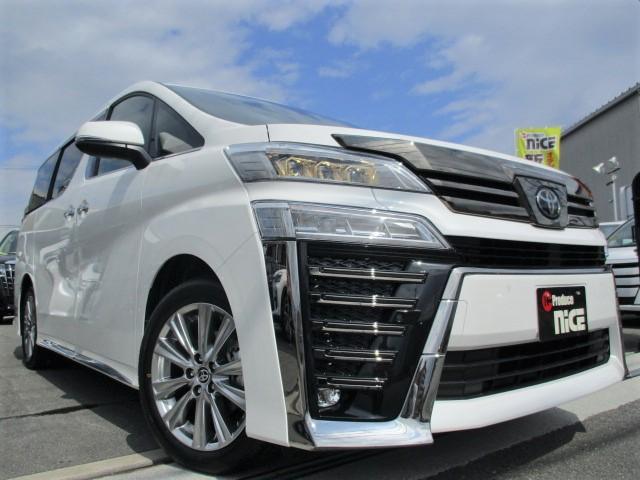 2.5Z ゴールデンアイズ 新車・ツインムーンルーフ・両側パワスラ・レーダークルーズ・クリアランスソナー・衝突軽減ブレーキ・LEDヘッドライト・オートハイビーム・ディスプレイオーディオ・Bluetooth・USB(7枚目)