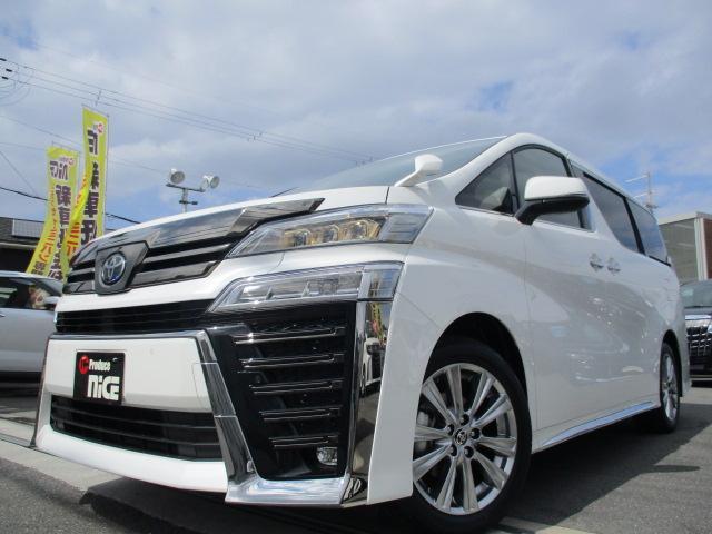 2.5Z ゴールデンアイズ 新車・ツインムーンルーフ・両側パワスラ・レーダークルーズ・クリアランスソナー・衝突軽減ブレーキ・LEDヘッドライト・オートハイビーム・ディスプレイオーディオ・Bluetooth・USB(8枚目)